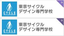 東京サイクルデザイン専門学校